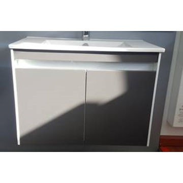 Hammonds - Japan 710 Wall-Hung Cabinet & Basin with Solid Doors 710x400x515mm Sunny Rock