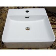 Hammonds - Skyla Art Basin Wall-Hung 420x420x130mm White